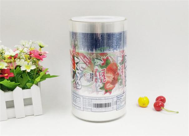食品包装塑料膜