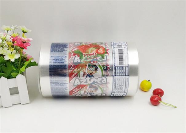 西安食品包装塑料膜